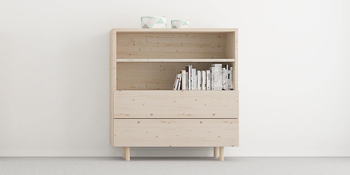 mueble librería 2 cajones madera natural estilo nórdico