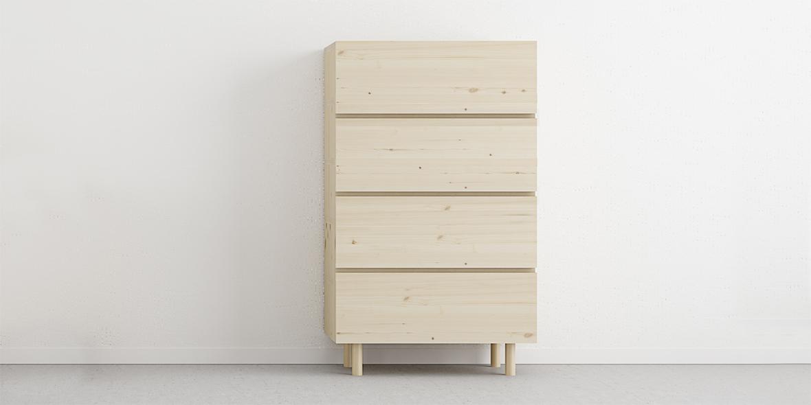 xinfonier 4 cajones madera natural con nudos nordico