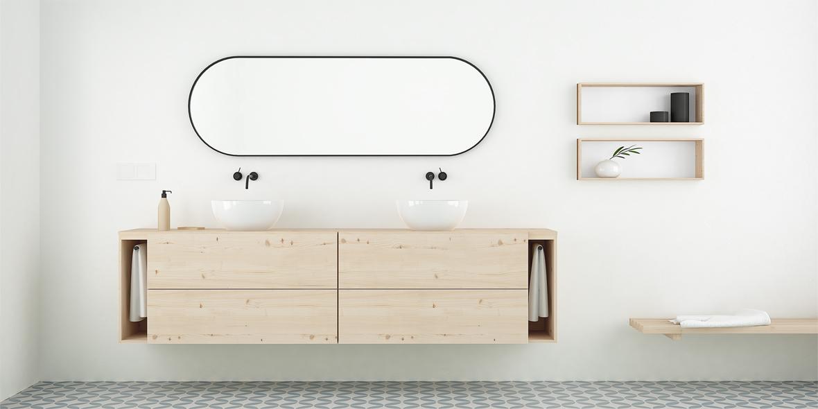 mueble de baño de madera modernos